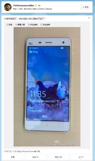 Dette skal være en Xiaomi Mi 4 som kjører Windows 10 Mobile.