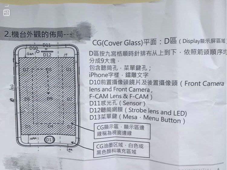Tekniske tegninger fra Kina avslører at nye iPhone neppe får bedre høyttaler-lyd.