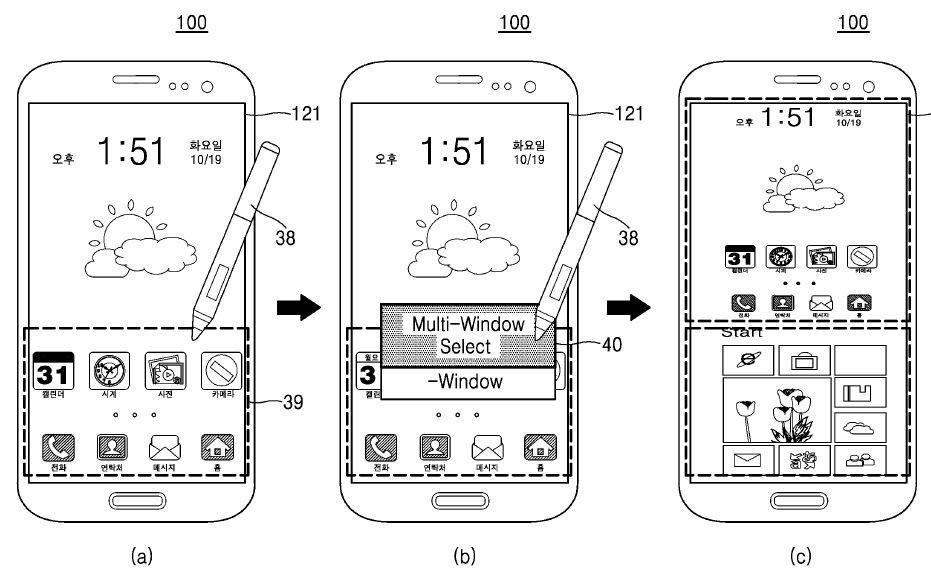 I patentet beskrives muligheten til å dra og slippe filer med operativsystemene.
