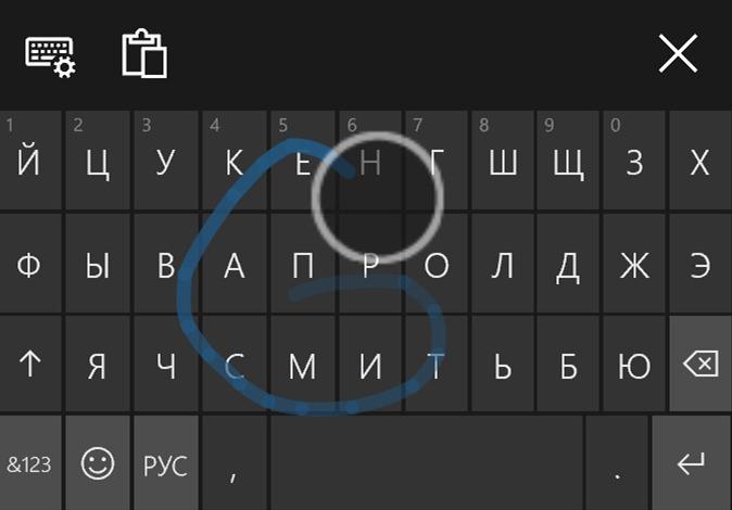 Sveip i vei på Windows 10-tastaturet. Nå også på norsk.