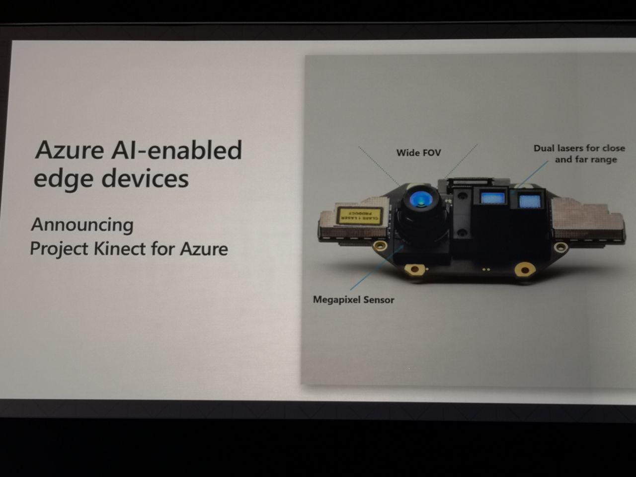 Kinect skal bygge AI-en sin i skyen.