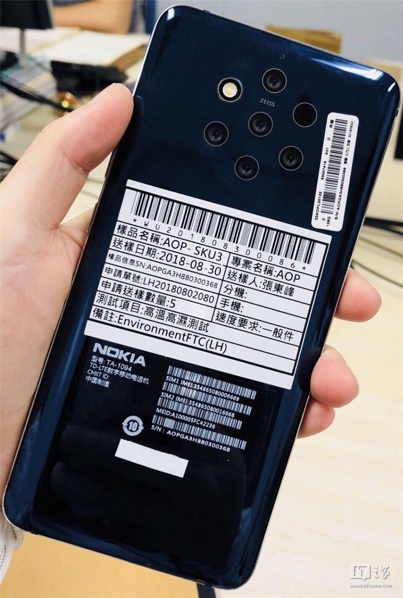Dette er Nokias mystiske nye mobil med et helt unikt kamerasystem. Vi har ingen detaljer utover bildet.