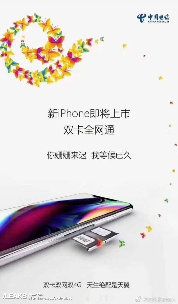 China Telecom har ikke bare lekket navnet, Xs Plus, men også at enheten får støtte for to SIM-kort (i hvert fall i Kina). Her ser du også et bilde av den.