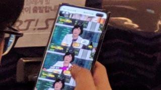 Denne Samsung-ansatte er i alvorlig trøbbel