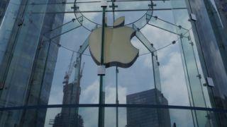 apple-store-architecture-brand-trademark-279147