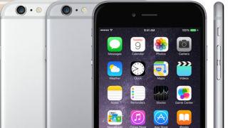 Det kan være over og ut for disse Apple-produktene i september