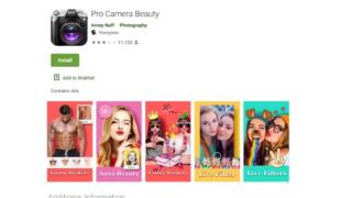 Applikasjoner som dette har florert på Google Play en stund, nå er mange av dem slettet.
