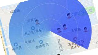 Denne kinesiske app-funksjonen skal avsløre gjeldsslavene