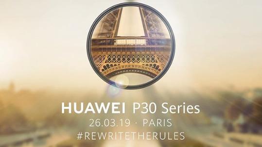 Huawei skal vise fram P30-serien under et arrangement i Paris.