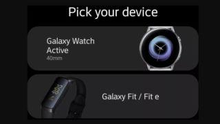En oppdatering av Samsungs «Wearables»-app avslører flere nye produkter.