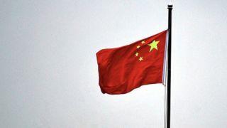 Kinesiske myndigheter mener USA forsøker å stoppe landets industrielle utvikling.
