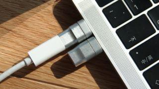 De brukte tre år på å utvikle noe alle ønsker seg, men som Apple ikke gadd lenger