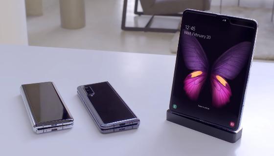 Samsung har publisert en video der man ser Galaxy Fold i all sin prakt.