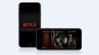 Nå er smart nedlasting tilgjengelig på iOS-enheter.