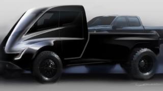 Bildet over viser et konseptbilde av pick-up-modellen.
