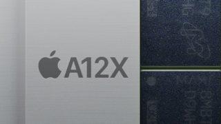 A12X brikke