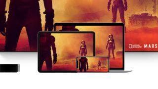 Hopper rett til iOS 12.3