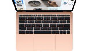 Apple klarer rett og slett ikke å mestre sine nye tastaturer, som egentlig ikke er så nye lenger da de har vært å finne i MacBooks i forskjellige versjoner siden 2015.