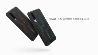 Huawei lanserer et deksel som gjør at du kan lade din P30 trådløst.