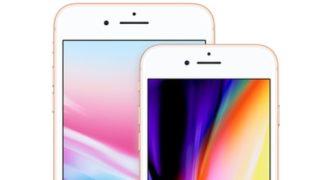 Anbefaler å forby iPhone-salg i USA