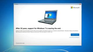 Windows 7-brukere kommer støtt og stadig til å møte på denne meldingen, men det er mulig å deaktivere.