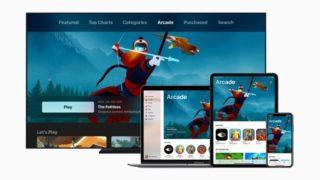 Hinter til storinvestering i kommende Apple-spilltjeneste