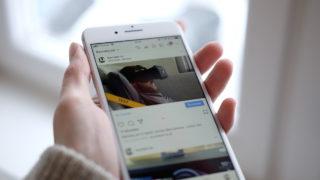 Vurderer å skjule Instagrams kanskje viktigste funksjon