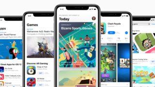 Denne nedgangen har ikke skjedd Apple siden 2015