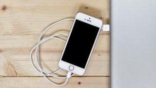 Dette er ikke nok, men det er da noe for iPhone-kjøperne