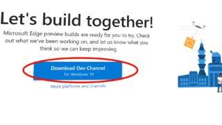 Last ned Microsoft Edge bygget på Chrome