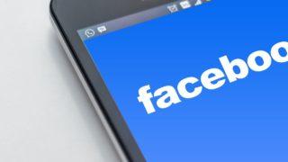 """Facebook slår ned på applikasjoner med """"liten nytte"""""""