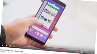 Nye Android gjør som iOS