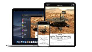 Over 200 000 har meldt seg på Apples nye tjeneste