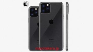 Den nye iPhone-rekken kan bestå av varianter med 6.1-tommer og 6.5-tommer.