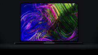 Dårlige nyheter for alle som ønsker helt ny MacBook Pro