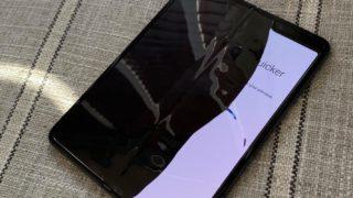 Samsung bekrefter skjermtrøbbel, skal undersøke problemene