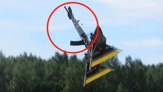 Her er den russiske skrekkdronen med påmontert hagle