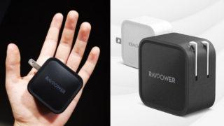 Lanserer verdens minste MacBook vegglader
