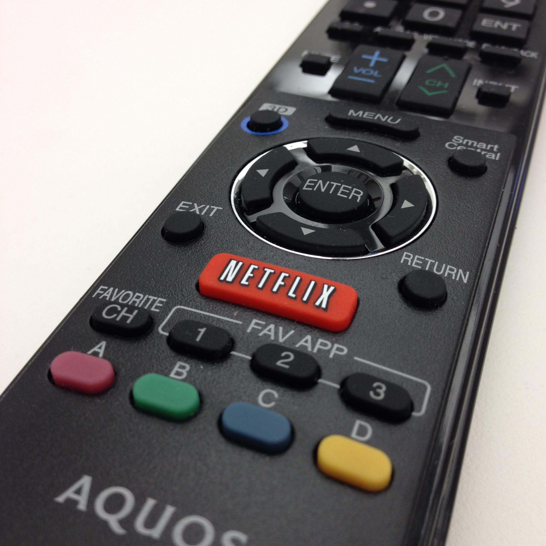 Netflix stor-oppgraderes