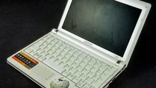 Solgte bærbar PC stappfull av virus for 10 millarder kroner