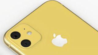 Apple har startet produksjon av ny iPhone prosessor