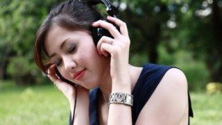 """""""Sosial lytting"""" kommer til Spotify"""