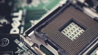 Neste lavpris AMD prosessor kan slå Ryzen 7 2700X