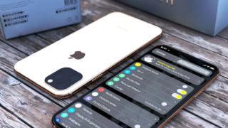 Så nærme har du aldri vært iPhone 11