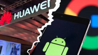 SISTE NYTT: Google lover at Play Store ikke forsvinner fra Huawei-mobilen din