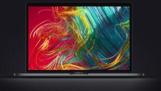 Årets MacBook Pro-modeller er trolig de siste i rekken før 2020 da det kommer en helt ny generasjon med nytt design.