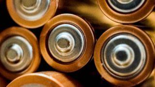 Dette batteriet vekker Tesla-interesse