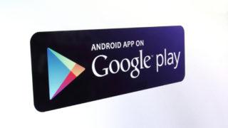 Anmeldelser på Google Play Store får nå et annet fokus