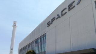 Ingeniør tatt i å forfalske delel-leveranser til SpaceX