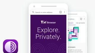 Så privat som det får blitt inntil videre - nå er Tor-nettleseren på Android